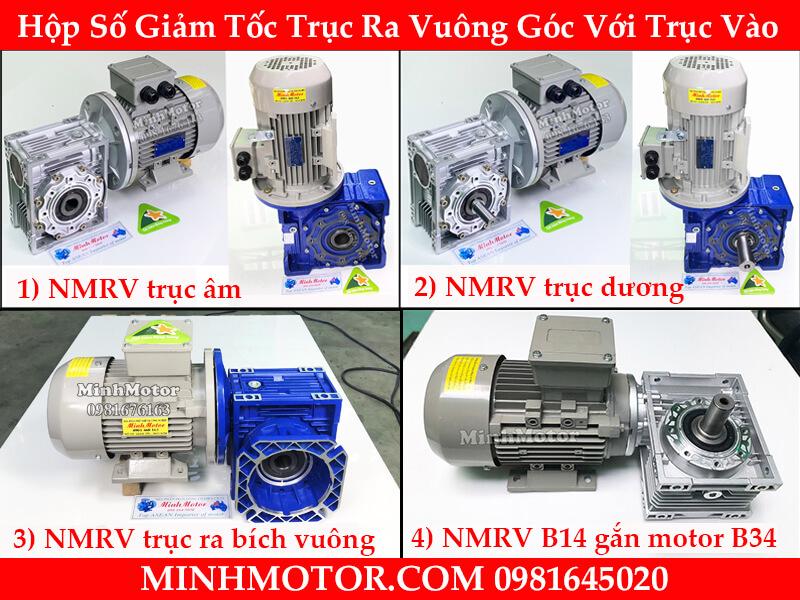 Hộp giảm tốc NMRV gắn motor B14
