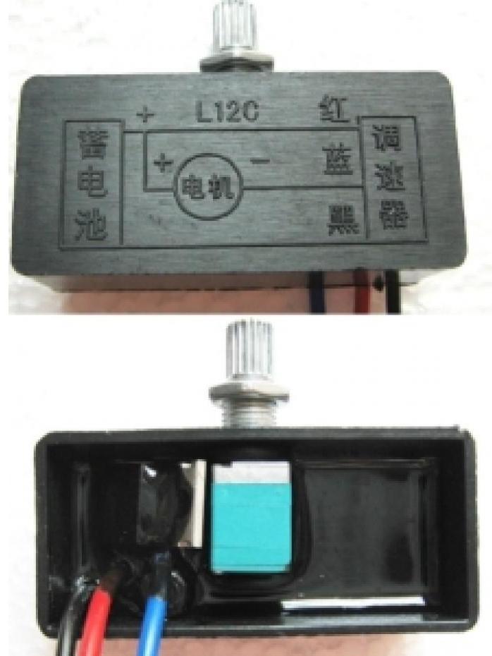Bộ điều chỉnh tốc độ motor - Dimmer 12V DC