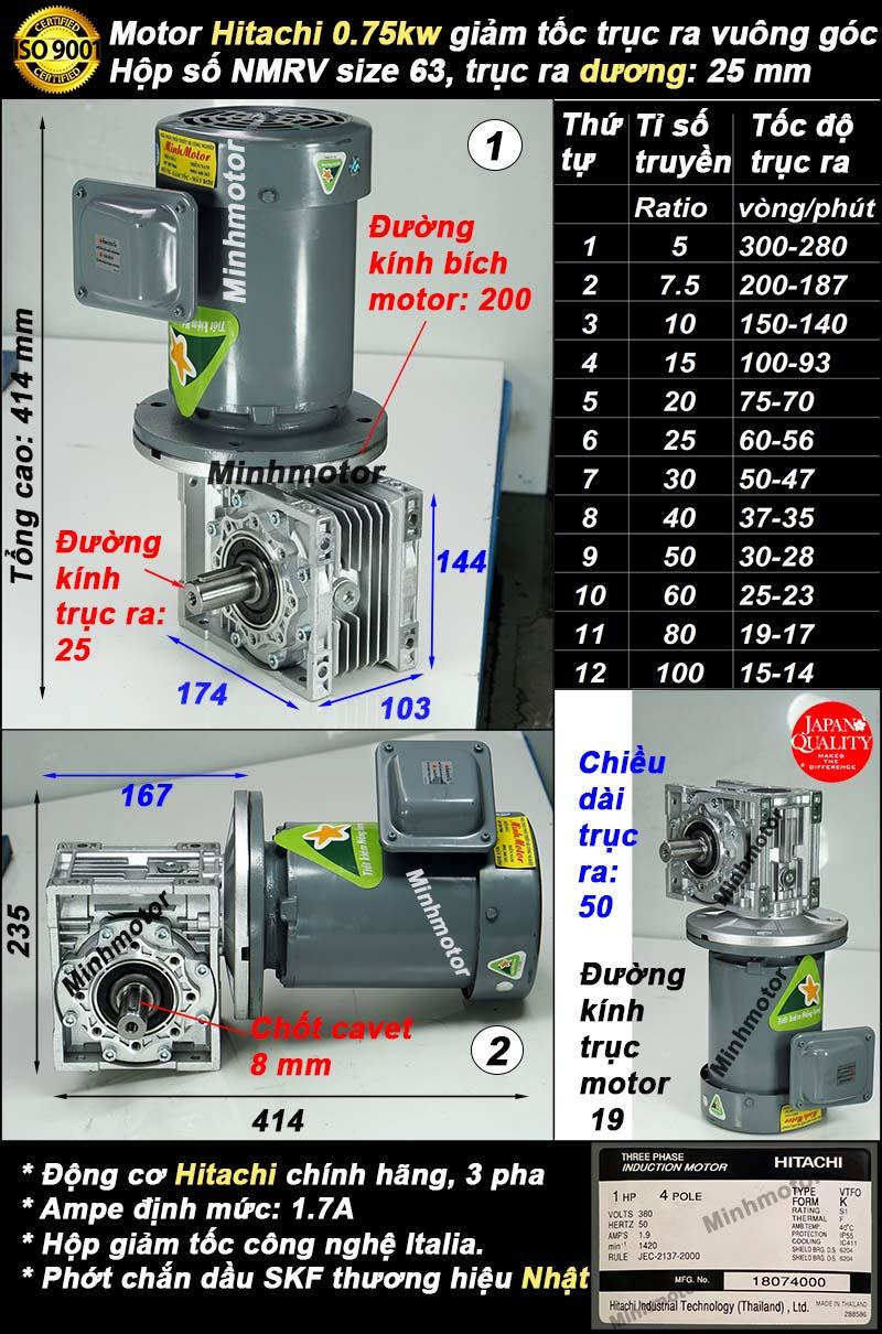 Động cơ Hitachi 1HP 0.75kw liền hộp chỉnh tốc NMRV63