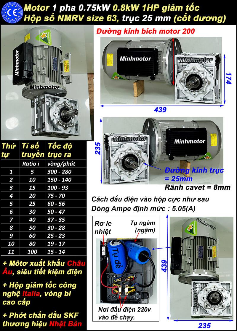 Motor 1 pha 0.75kw 1Hp Trục ra vuông góc, hộp số xoay 360 độ