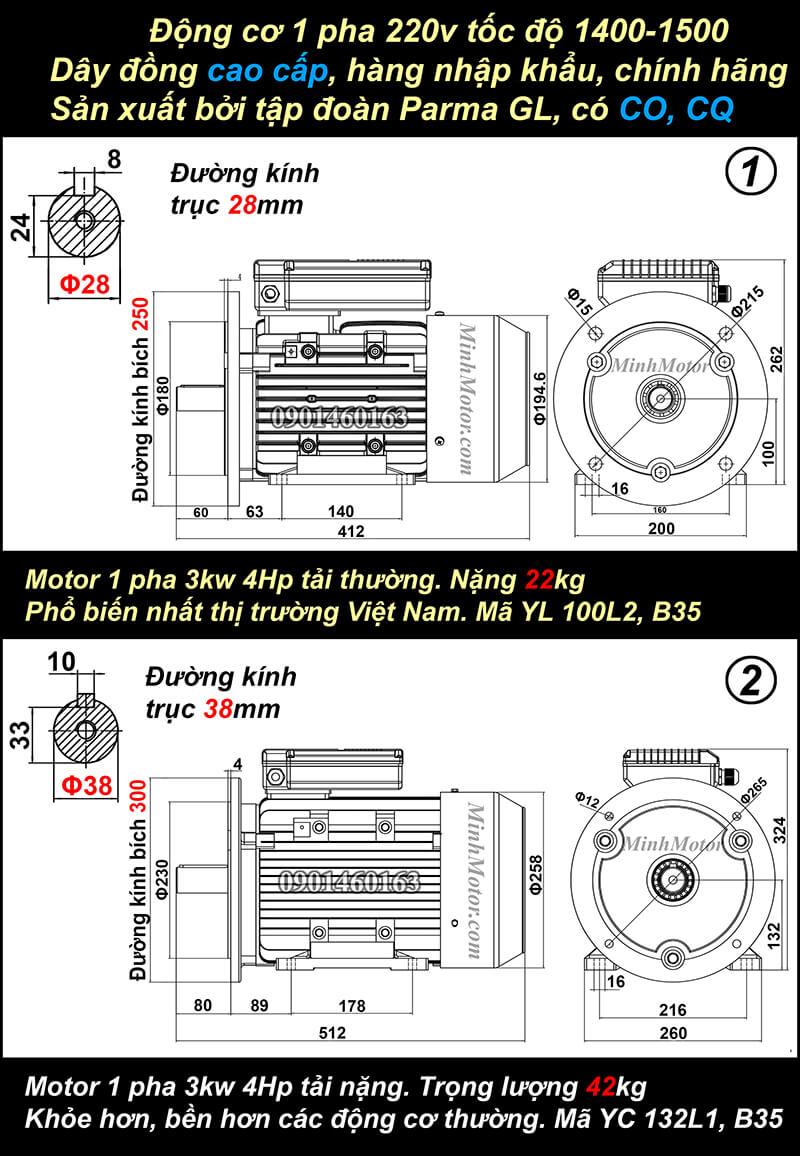 Bản vẽ động cơ 1 pha 4HP 3kw mặt bích