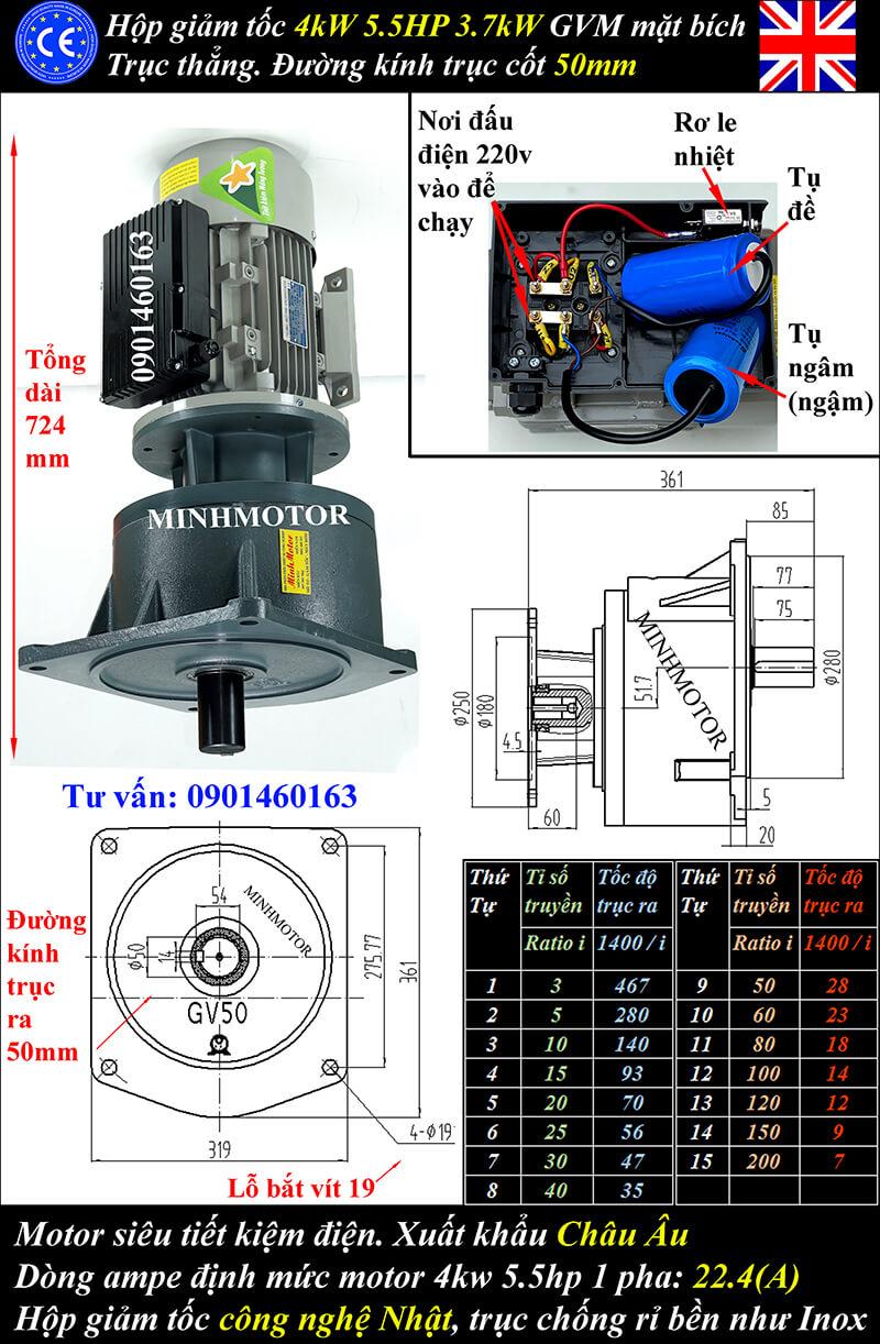 Motor điện 1 pha 3.7kw 220v 5HP mặt bích