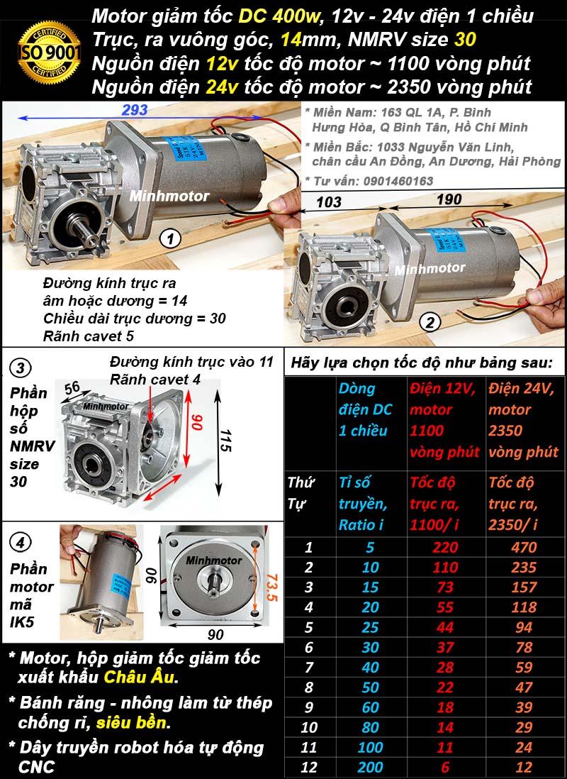 Động cơ 400w điện 24vlắp với đầu giảm tốc NMRV 30