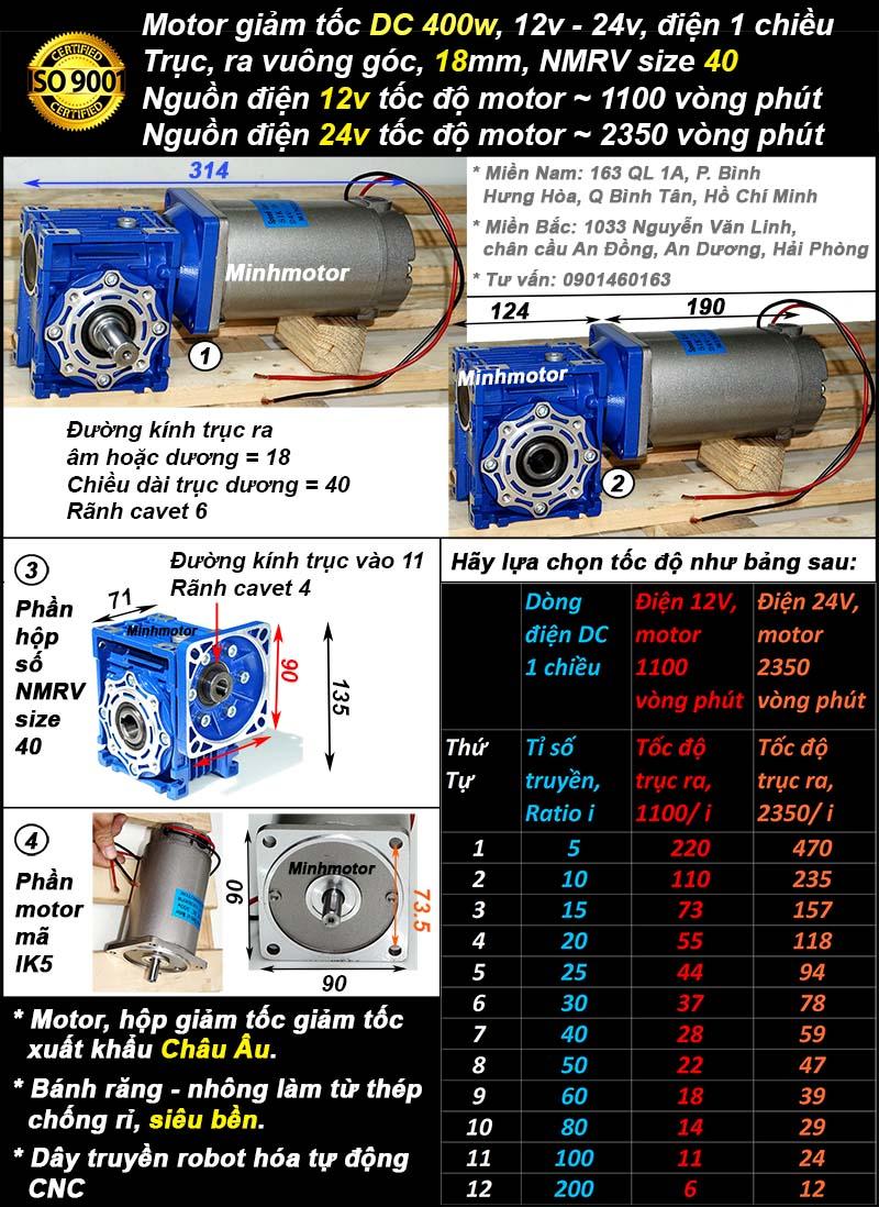 Động cơ giảm tốc 400w điện 12vlắp với đầu giảm tốc NMRV 40