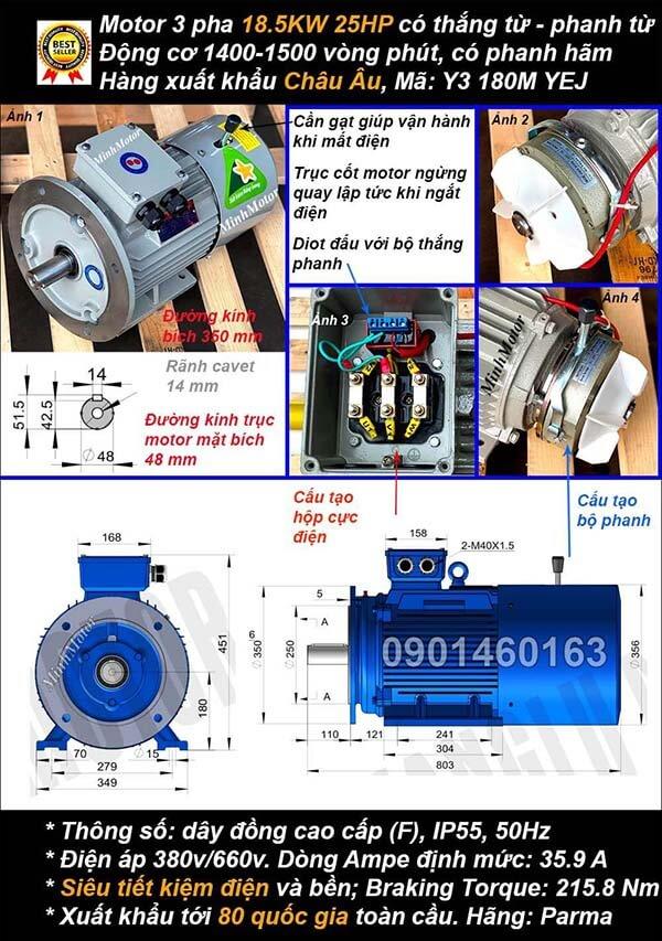 Motor phanh 18.5kw 25hp 3 pha mặt bích 4 cực điện