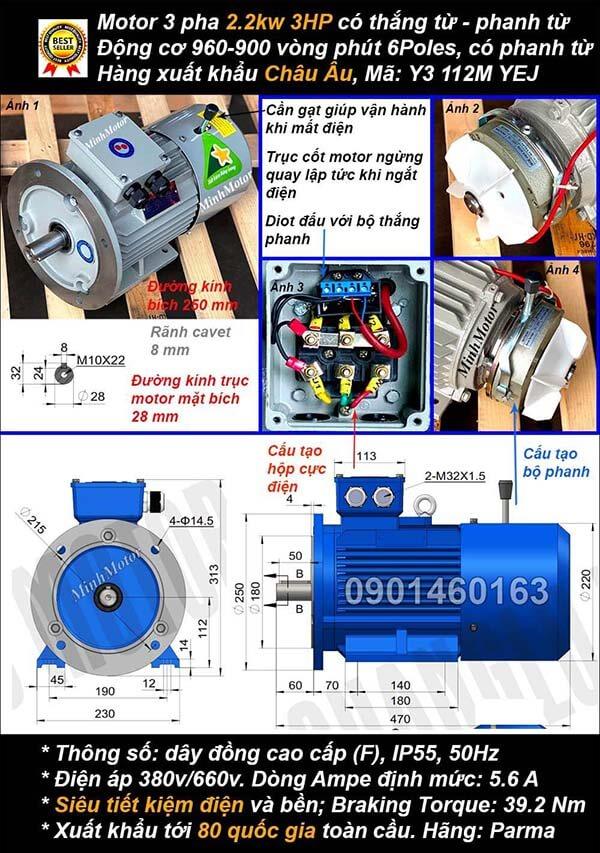Motor phanh 2.2kw 3hp 3 pha mặt bích 6 cực điện