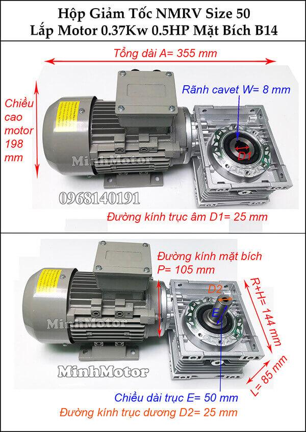 kích thước hộp giảm tốc NMRV 50, motor 0.37kw 0.5hp