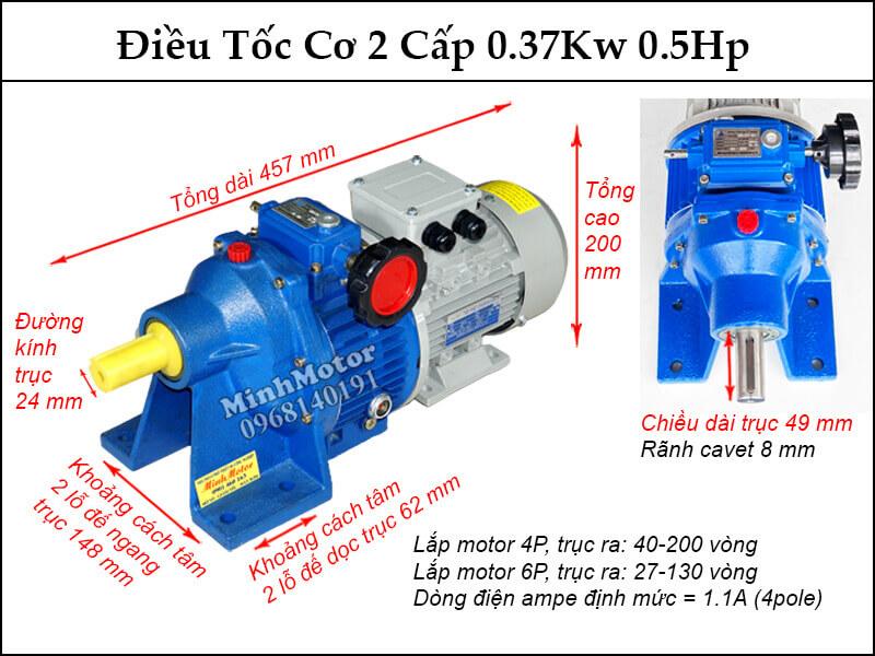 Điều tốc cơ 2 cấp gắn motor 3 pha 0.37Kw 0.5Hp