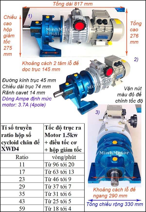 Bộ điều chỉnh tốc độ động cơ khuấy 1.5kw 2hp hộp số cyclo chân đế XWD4