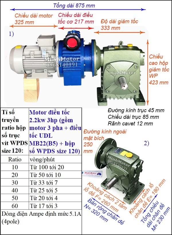 Bộ điều chỉnh tốc độ motor điện 2.2kw 3hp hộp giảm tốc trục vít WPDS size 120