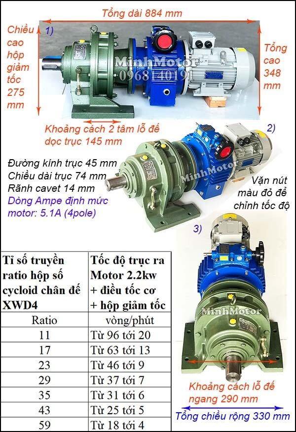 Bộ điều chỉnh tốc độ động cơ khuấy 2.2kw 3hp hộp số cyclo chân đế XWD4