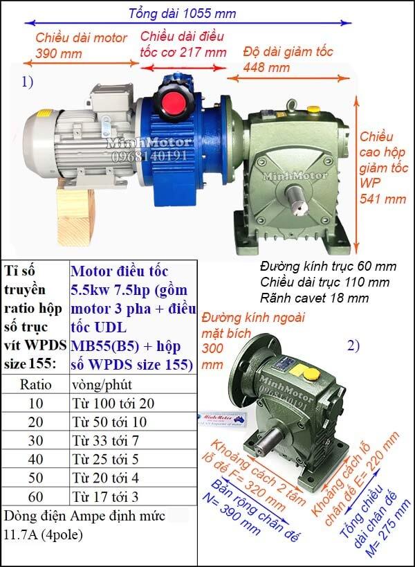 Bộ điều chỉnh tốc độ motor điện 5.5kw 7.5hp hộp giảm tốc trục vít WPDS size 155