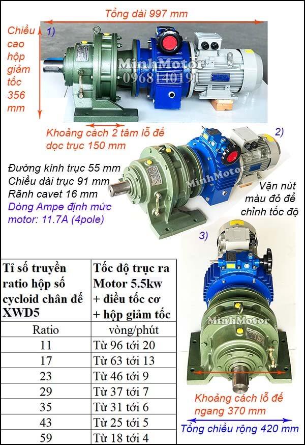 Bộ điều chỉnh tốc độ động cơ khuấy 5.5kw 7.5hp hộp số cyclo chân đế XWD5
