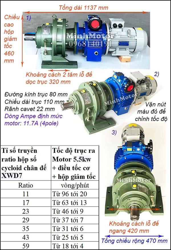 Bộ điều chỉnh tốc độ động cơ khuấy 5.5kw 7.5hp hộp số cyclo chân đế XWD7
