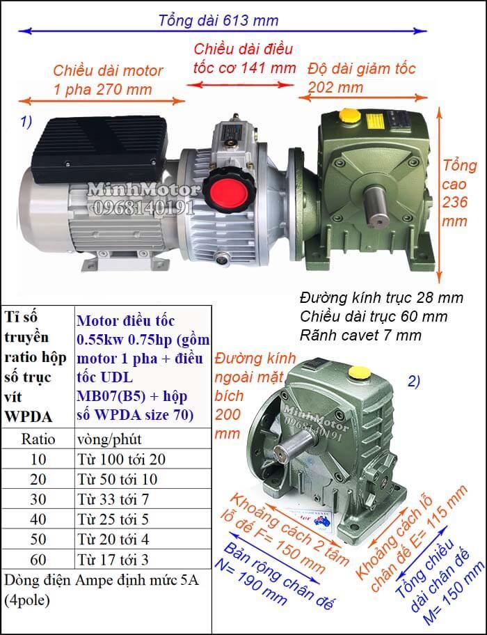 Bộ thay đổi tốc độ động cơ 1 pha 220V 550w 0.75hp, WPDA size 70