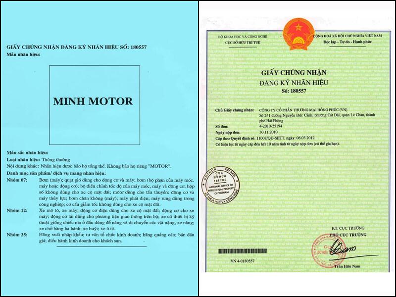Chứng nhận nhãn hiệu bơm nước MINHMOTOR