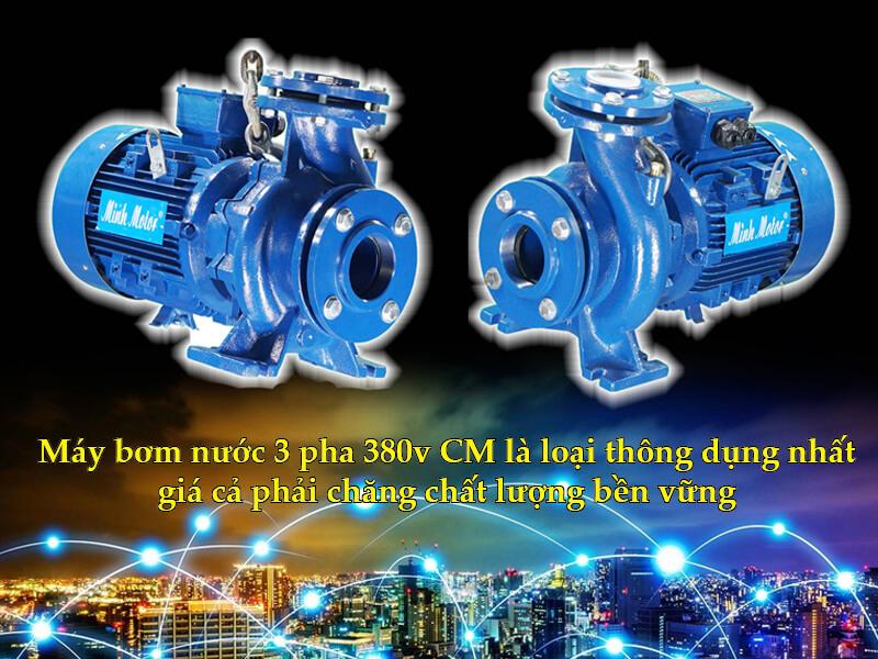 máy bơm nước 3 pha 380v loại thông dụng nhất 5.5kw 7.5hp 7.5 ngựa