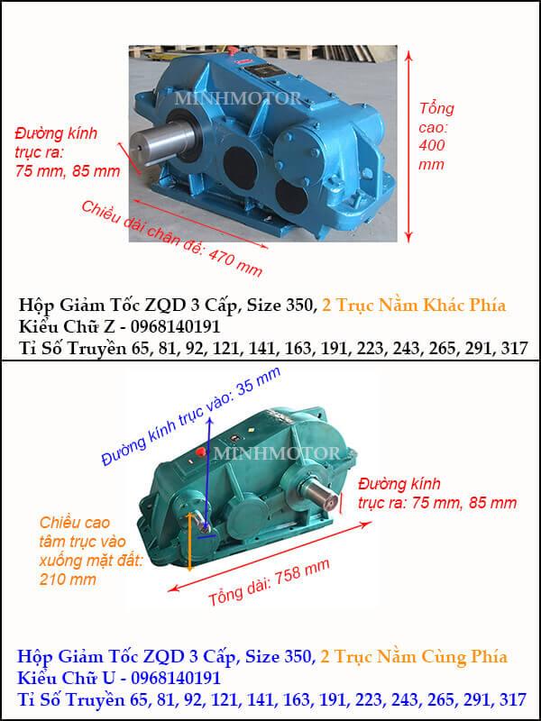 Hộp giảm tốc 3 cấp cầu trục ZQD 350