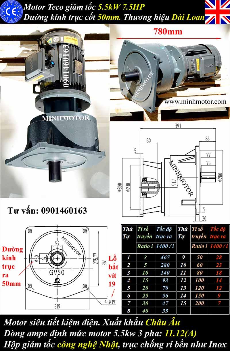Motor giảm tốc Teco 5.5kW 7.5Hp mặt bích GVM