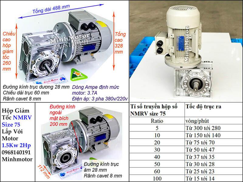 Bản vẽ kích thước motor giảm tốc NMRV size 75, motor 1.5kw 2 hp