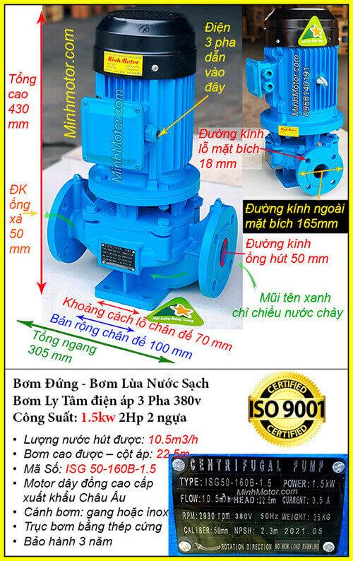 Máy bơm nước 2 Hp, ly tâm kiểu đứng, mã ISG 50-160B-1.5