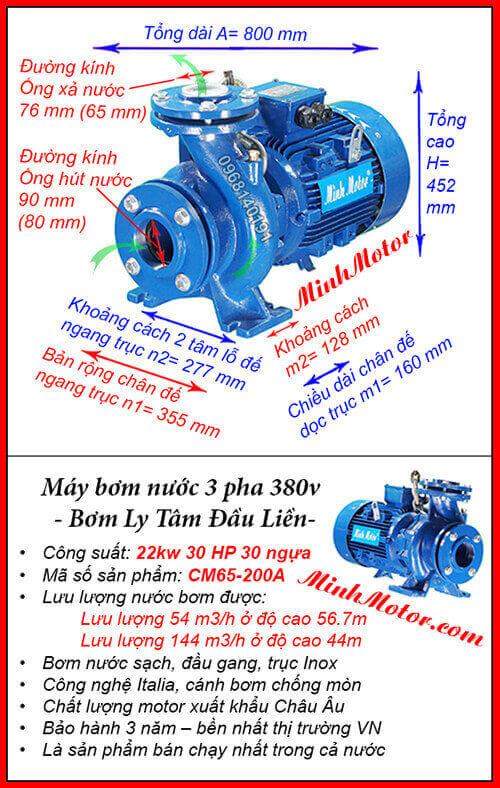 Máy bơm nước 30Hp CM65-200A hút 144 mét khối, đẩy cao 56.7 mét