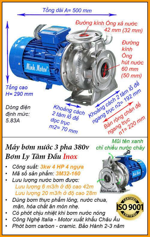 Máy bơm nước 3 pha 3kw 3M32-160 Inox hút cao 42m, lưu lượng 20m3/h