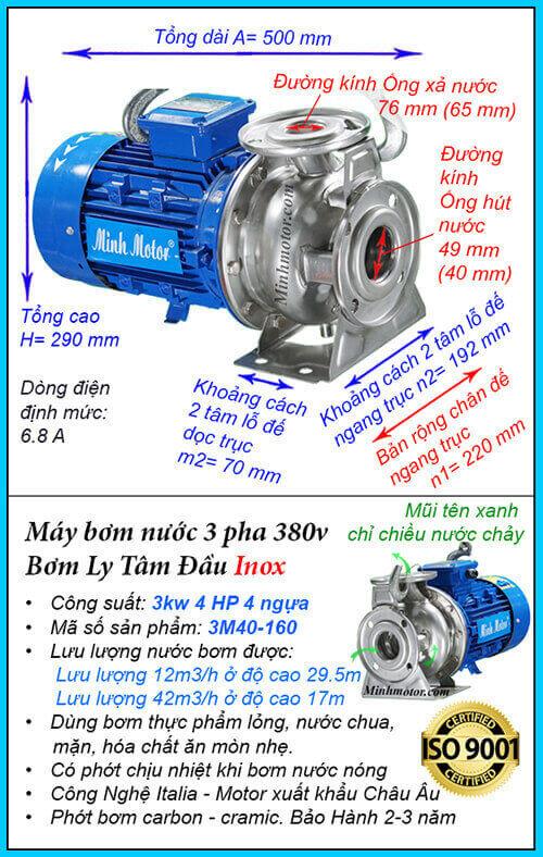 Máy bơm nước 3kw 3M40-160 Inox hút cao 29.5m, lưu lượng 42m3/h