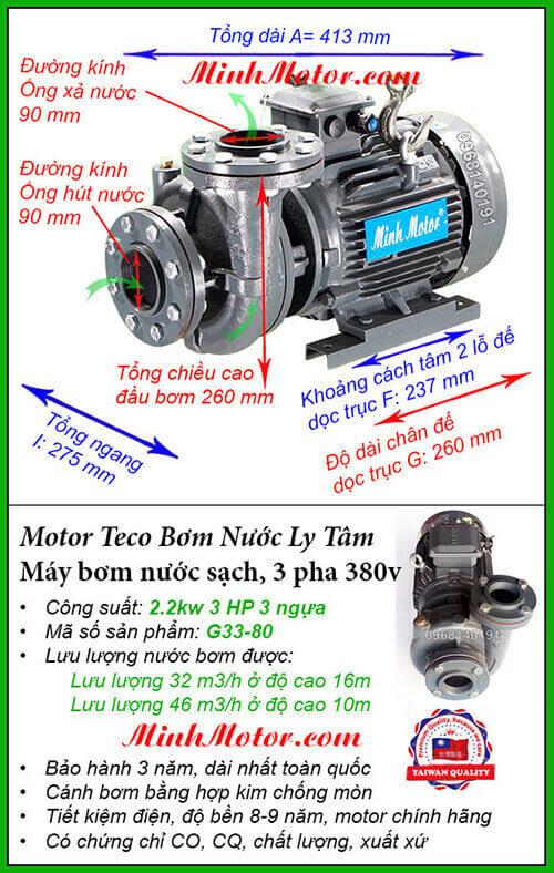 Máy bơm Teco 3HP 2.2kw G33-80, lưu lượng 46 m3/h, cột áp 16m