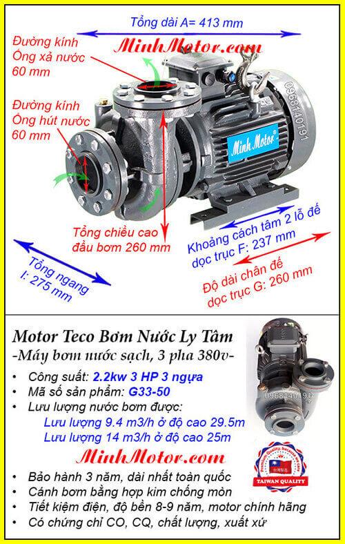 Máy bơm Teco 3HP 2.2w G33-50 lượng nước 14 khối, bơm cao được 29.5m
