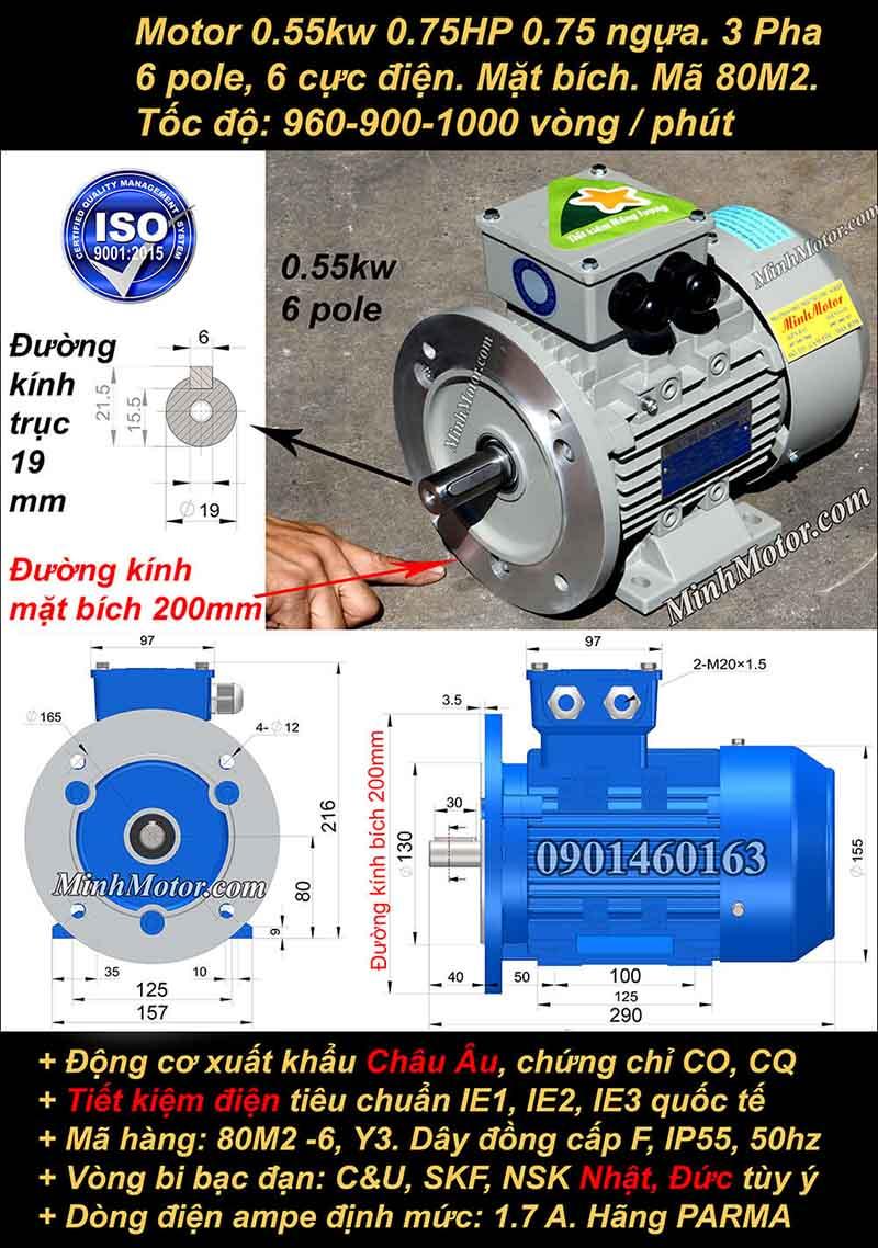 Động cơ điện 0.55kW 0.75HP 900-1000 vòng, mặt bích
