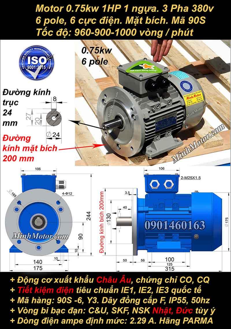 Động cơ điện 0.75kW 1HP 900-1000 vòng, mặt bích