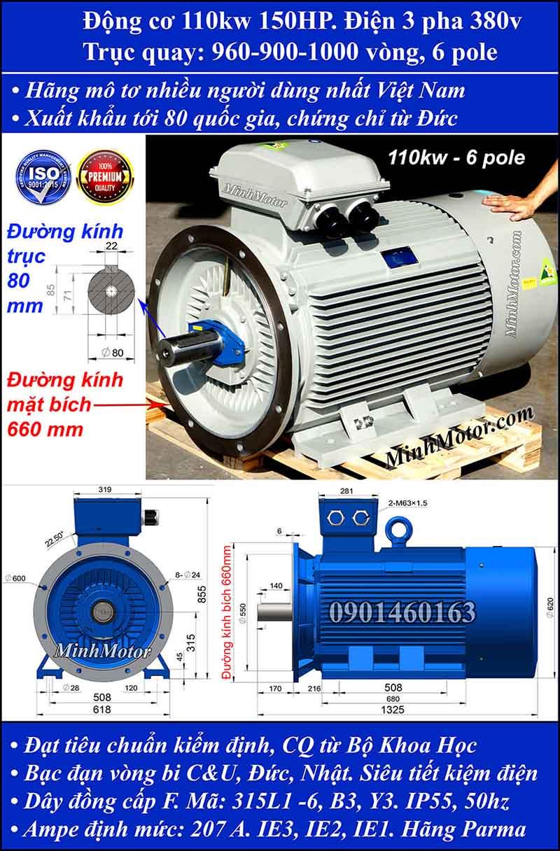 Động cơ điện 110kW 150HP 900-1000 vòng, mặt bích