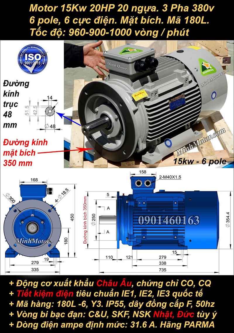 Động cơ điện 15kW 20HP 900-1000 vòng, mặt bích
