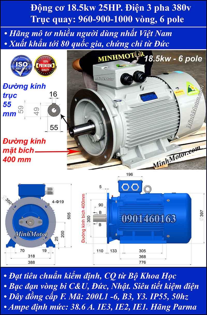 Động cơ điện 18.5kW 25HP 900-1000 vòng, mặt bích