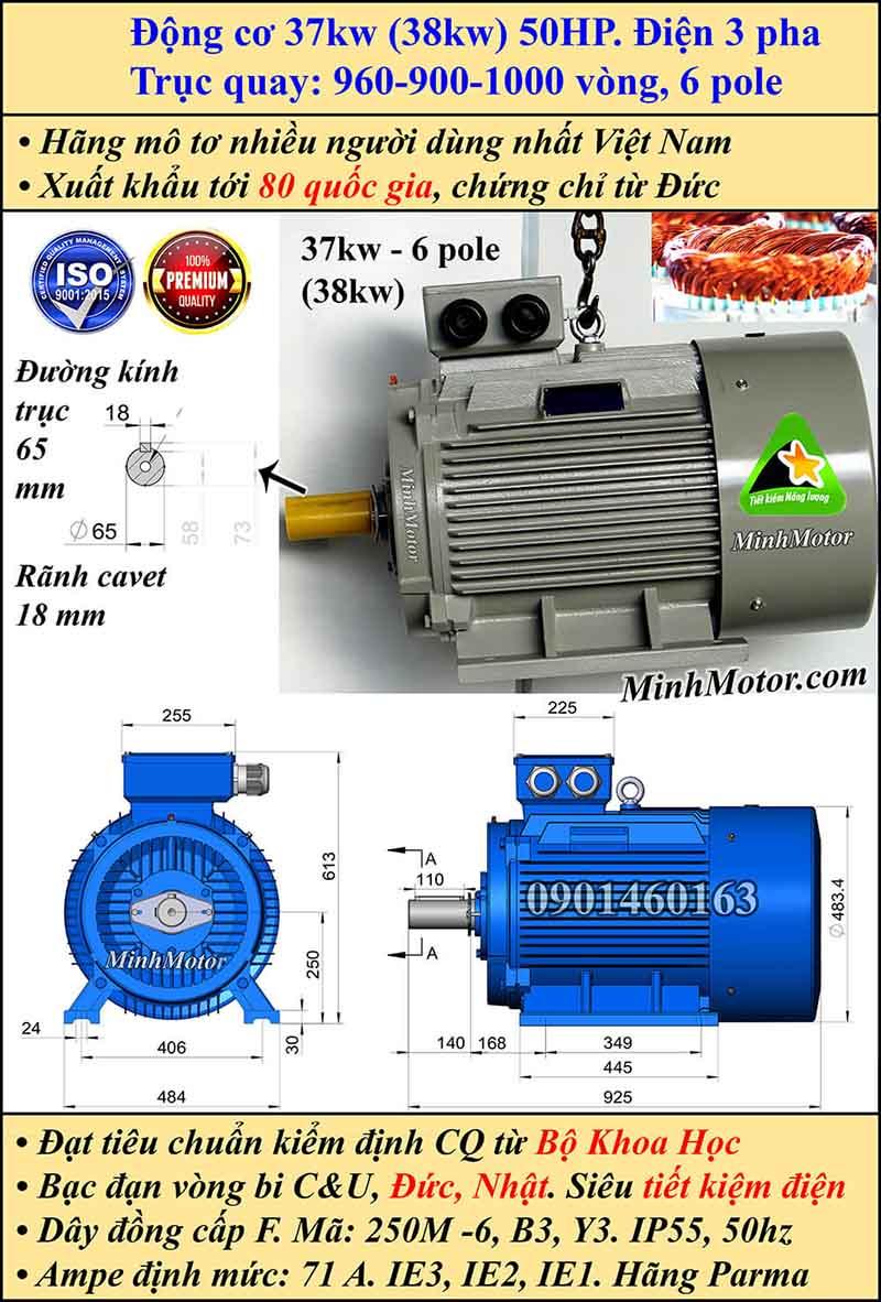 Động cơ điện 37W 50HP 900-1000 vòng, chân đế