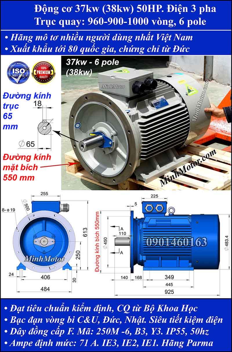 Động cơ điện 37kW 50HP 900-1000 vòng, mặt bích