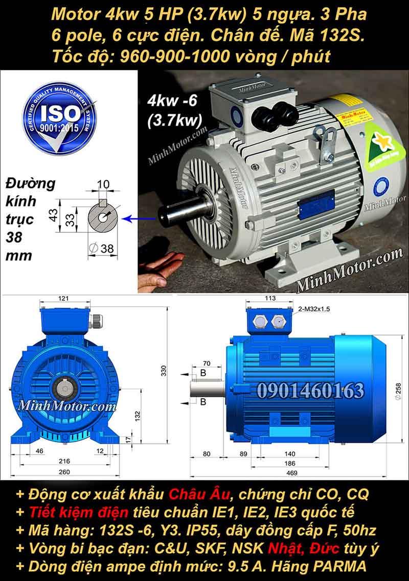 Động cơ điện 3.7W 5HP 900-1000 vòng, chân đế