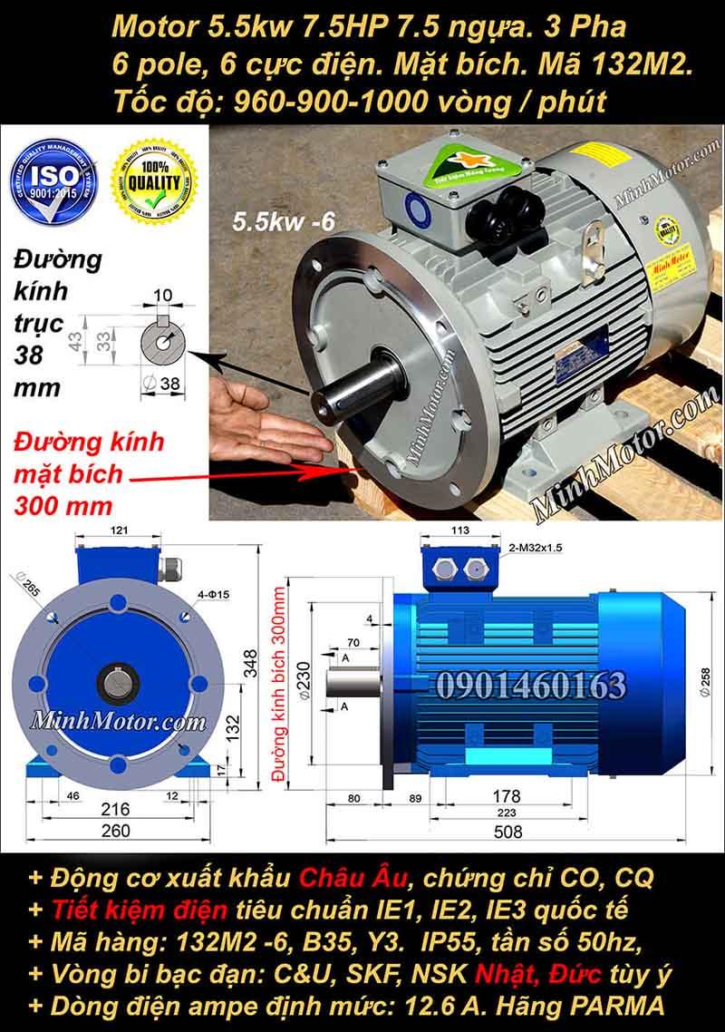 Động cơ điện 5.5kW 7.5HP 900-1000 vòng, mặt bích