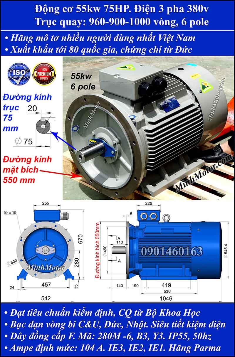Động cơ điện 55kW 75HP 900-1000 vòng, mặt bích