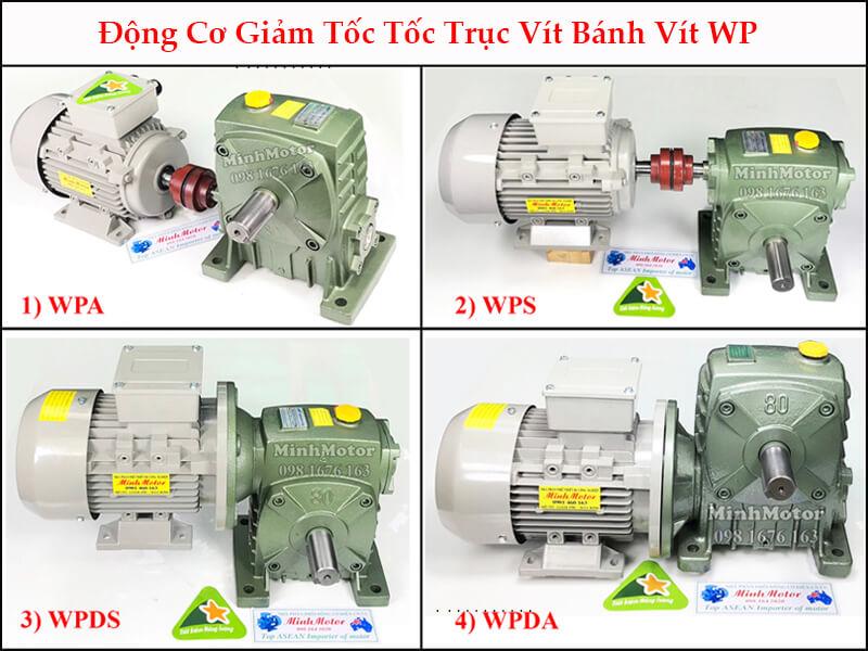 động cơ hộp số trục vít WP 5HP 3.7kw 380v 1/80