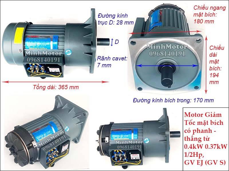 motor giảm tốc mặt bích có phanh - thắng từ 0.37kw 0.5hp trục 28, GV EJ (GV S)