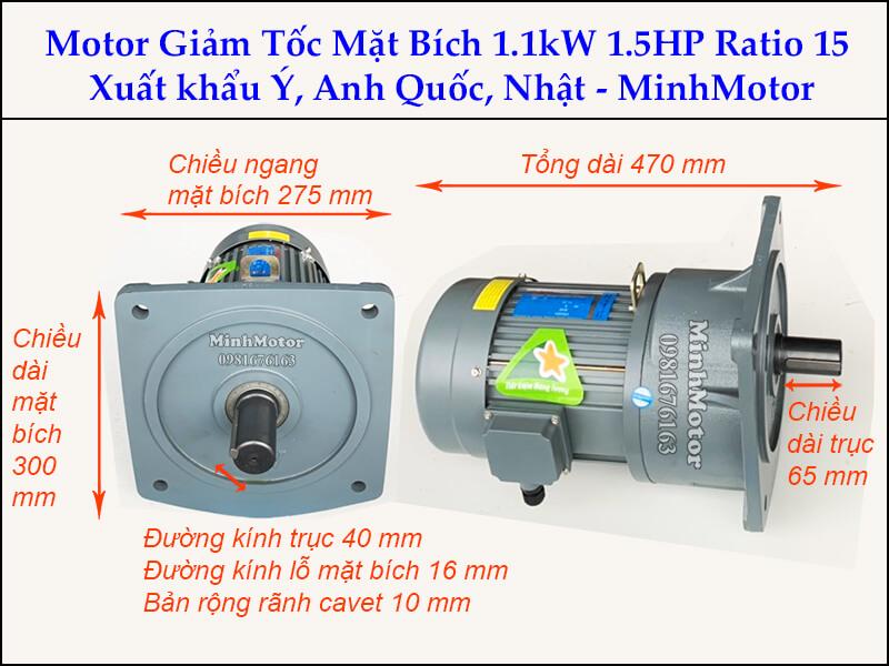 Motor giảm tốc 1.1kw 1.5Hp trục 40 ratio 15 mặt bích