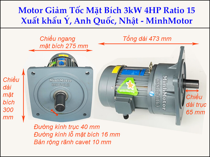 Motor giảm tốc 3kw 4Hp trục 40 ratio 15 mặt bích