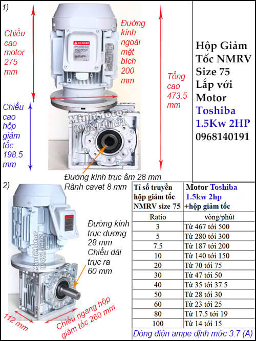 Hộp giảm tốc motor Toshiba 1.5kw 2hp RV 75 trục ra vuông góc lắp thẳng đứng