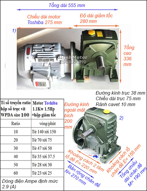 Motor hộp số Toshiba 1.1Kw 1.5Hp trục vít WPDA size 100