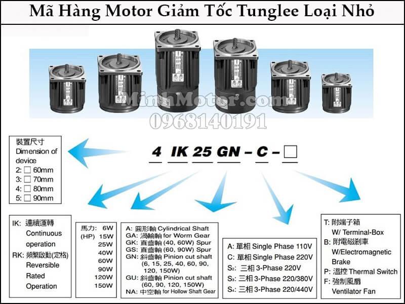 mã hàng motor giảm tốc Tunglee loại nhỏ mini