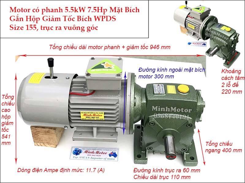 Motor phanh 5.5Kw 7.5Hp gắn hộp giảm tốc bích WPDS size 155
