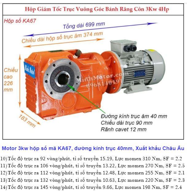 Motor giảm tốc cốt âm 4HP 3Kw trục 40 mm
