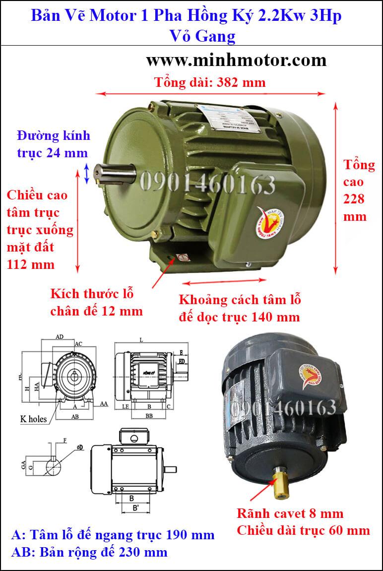 Thông số kỹ thuật Motor Hồng Ký 3HP 2.2kw 1 pha Jet motor